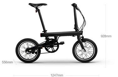Medidas de la bicicleta Qicycle de Xiaomi